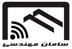 سامان مهندسی | خدمات استاندارد مهندسی لوگو